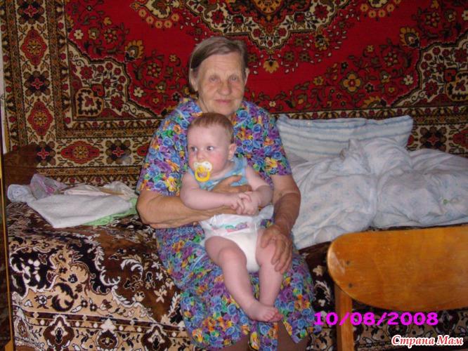Подарок дедушки на 85 лет