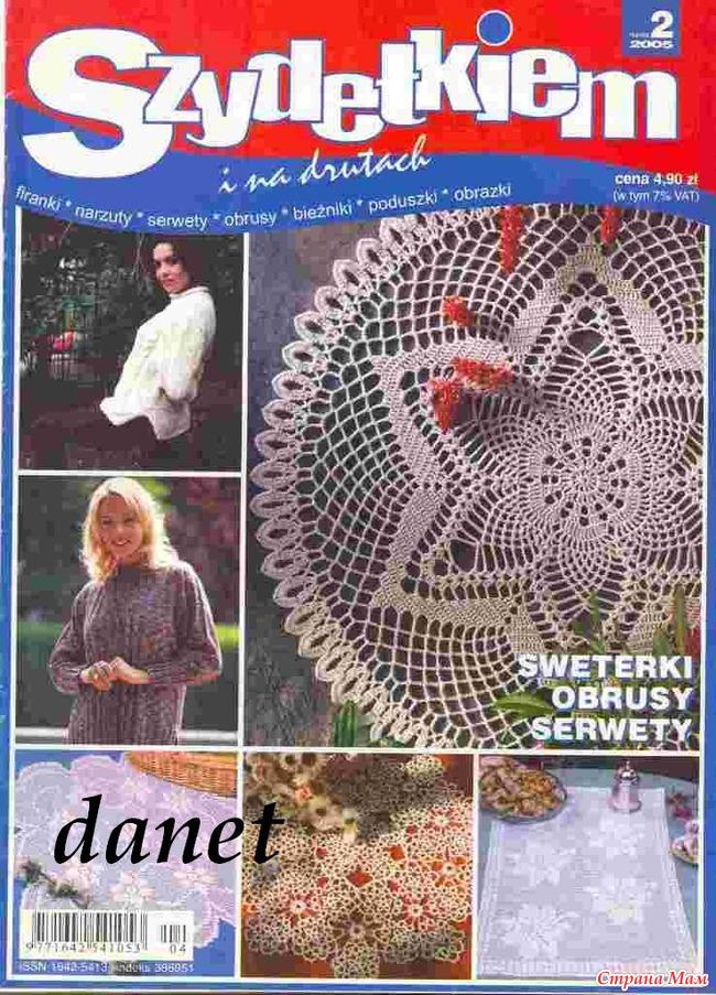 Польский журнал по вязанию спицами