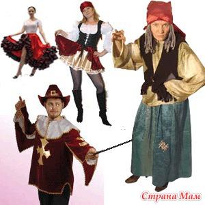 Новогодние костюмы для взрослых - Страна Мам - photo#8