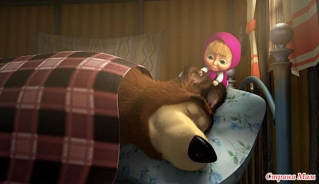маша и медведь смотреть 24 серия: