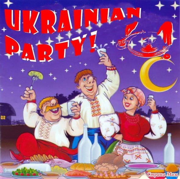 Украинские поздравления с днем рождения на украинском 114