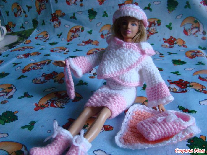 Для Барби костюмчик