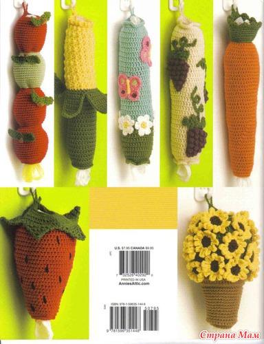 Вязаные фрукты и цветы