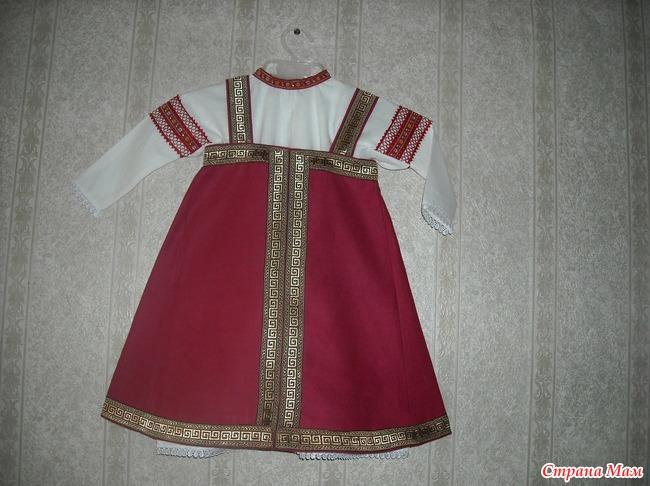 Сшить русский национальный костюм для девочки
