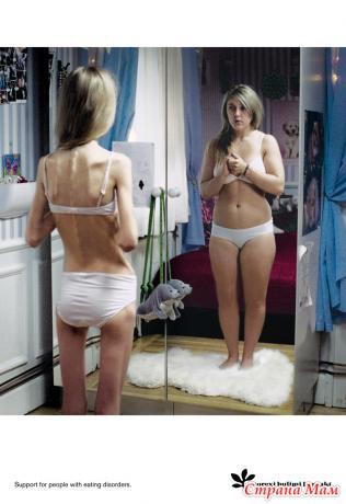 Анорексия голые фото