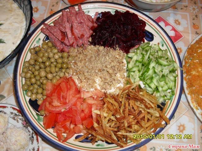 Французский салат с картошкой