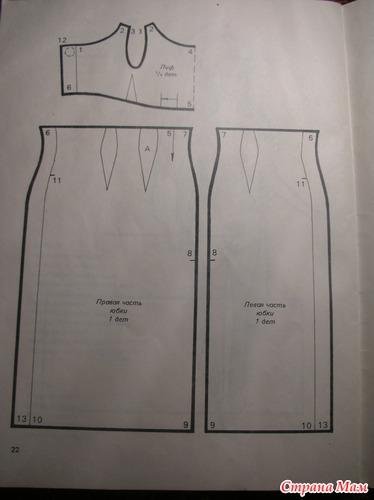 Нарядного платья платье ниже