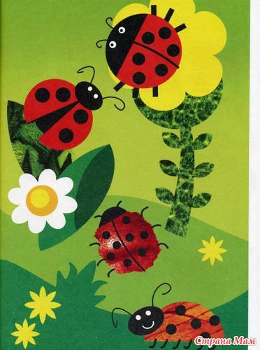Аппликация животные и насекомые