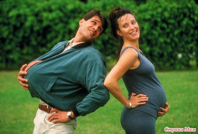 Бывшего мужа девушка беременна