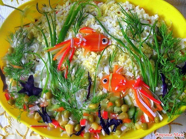 Рецепт салатов рыбка фото