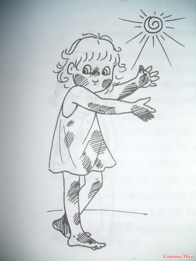 Комаровский дети до года читать