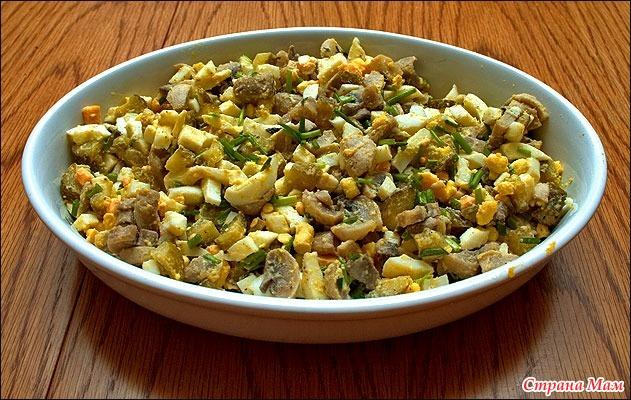 Грибные салаты рецепт с фото