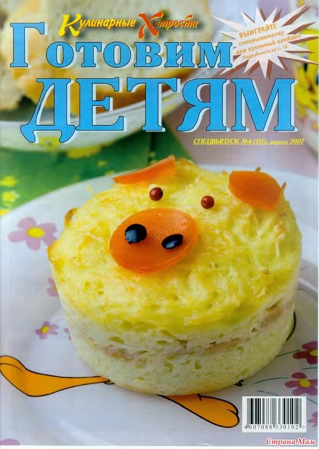 Гедзы с креветками рецепт с фото