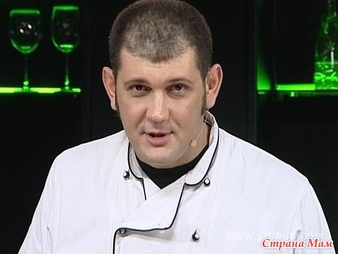 с.марковича повар серб телеканал охота и рыбалка