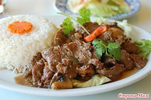 Рецепт говядина с рисом и овощами