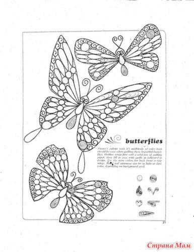 "Схема бабочки ""квиллинг"""