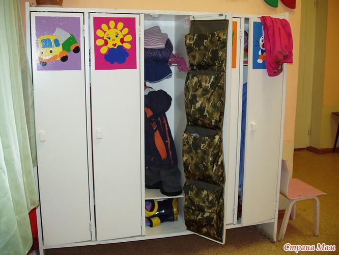 Карманы для шкафчика своими руками
