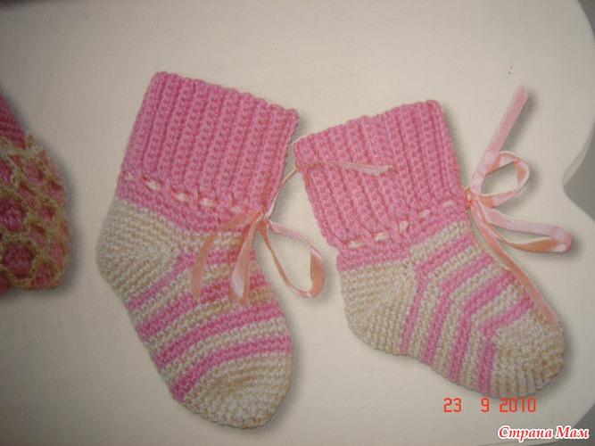 Носочки детские крючком