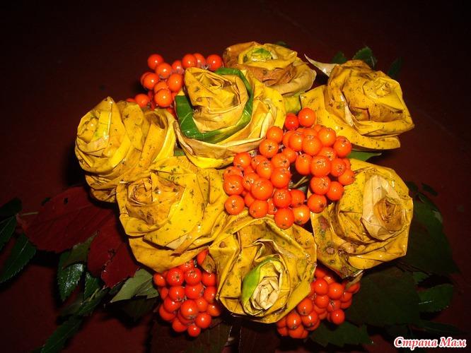 Осенний букет своими руками из природных материалов