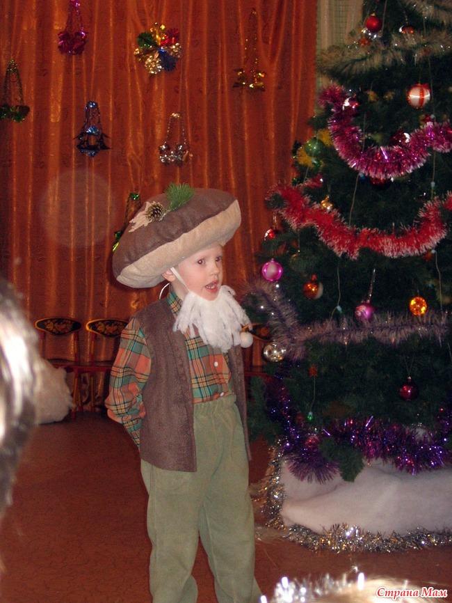 Старичок лесовичок костюм своими руками
