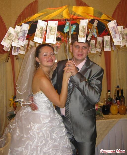 Зонт подарок с деньгами