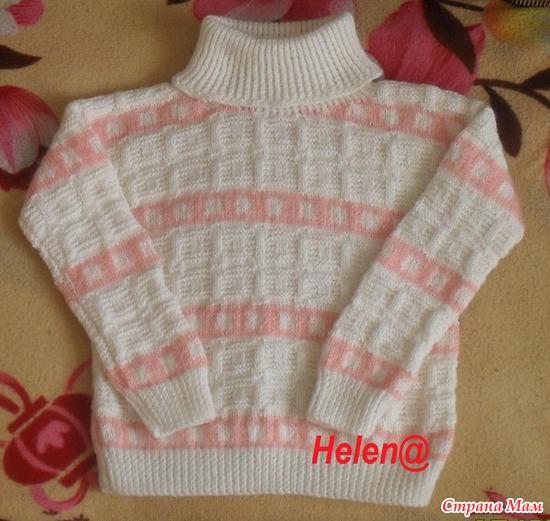 Вязание для детей свитер с горлом