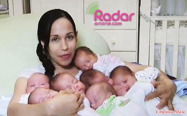 Одна за всех беременная где рожает