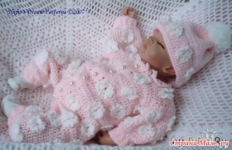 Вязание крючком своими руками для новорожденных