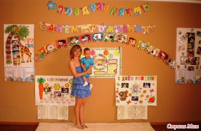 Телеграмма с днем рождения ребенка