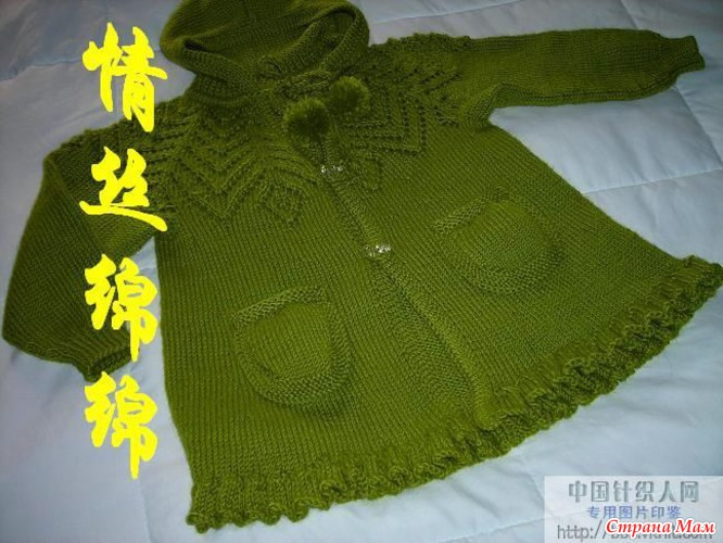 зеленое с листиками