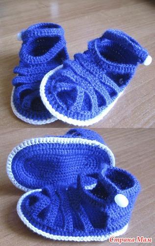 Сандали для вязание- топы.