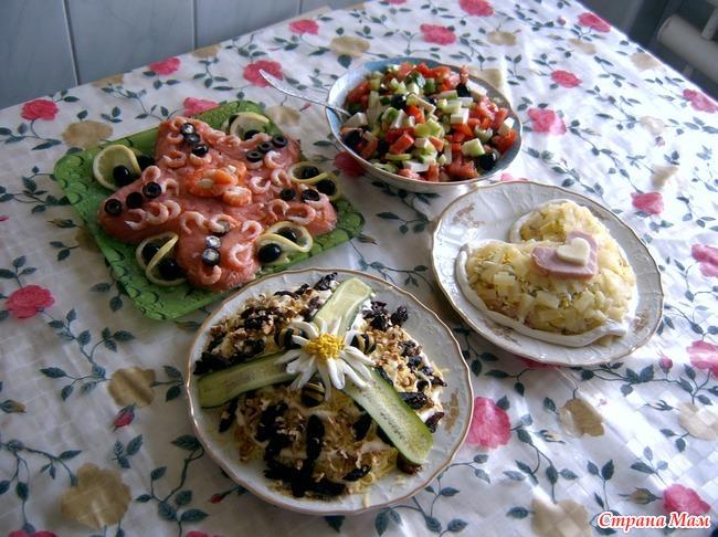 Как сделать салат слоями фото 101