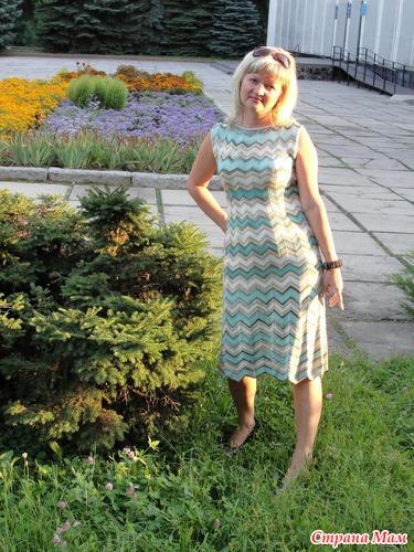 Платье А-ля Миссони