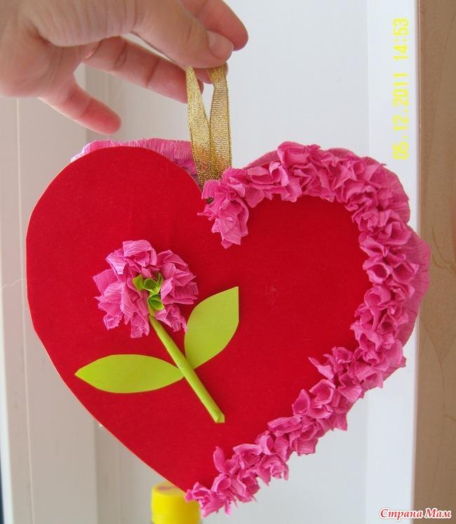 Подарок сердце из бумаги 914