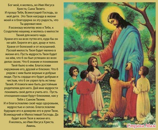Слушать Анализ стихотворения м.Лермонтов молитва в 7