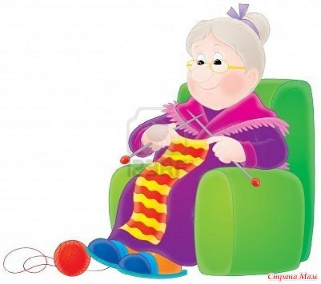 Бабушка которая вяжет картинка