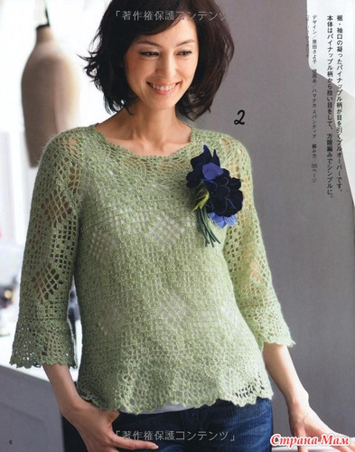 Журнал Let's Knit Series NV80223