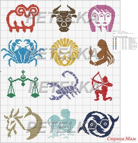 Схемы вышивки крестом знаки