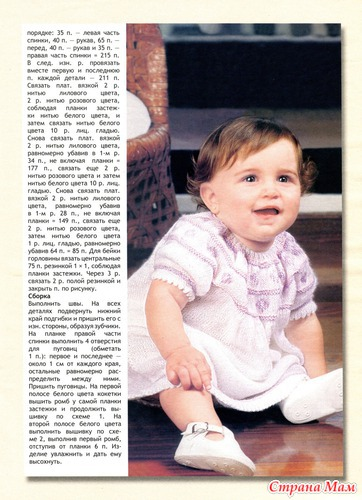 Вязание для детей,спицами.6/2011
