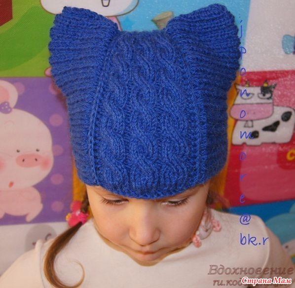 Связать шапку ребенку мастер класс