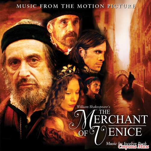 a comparison between three of portias suitors in william shakespeares play the merchant of venice th