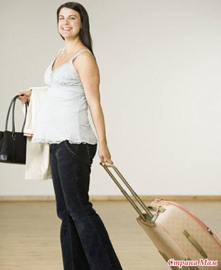 Отзывы о перелетах беременных