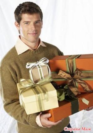 Подарок парню на 19 летие