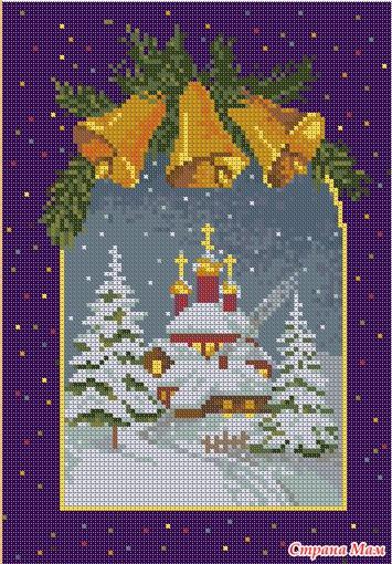 Вышивка крестом рождество 41