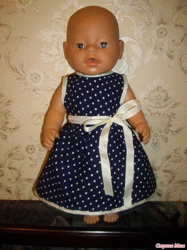 Шитье куклам беби бон