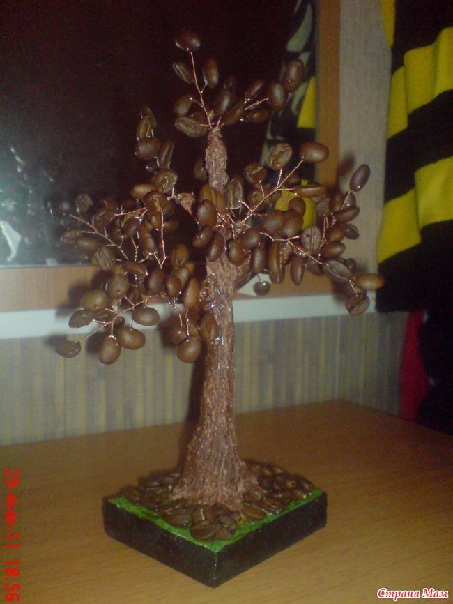 Как сделать деревья из зерен