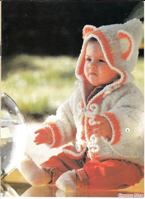 Для самых маленьких вязание комбинезонов
