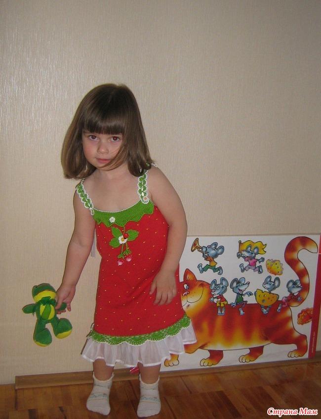 Русская клубничка для девочек 1 фотография