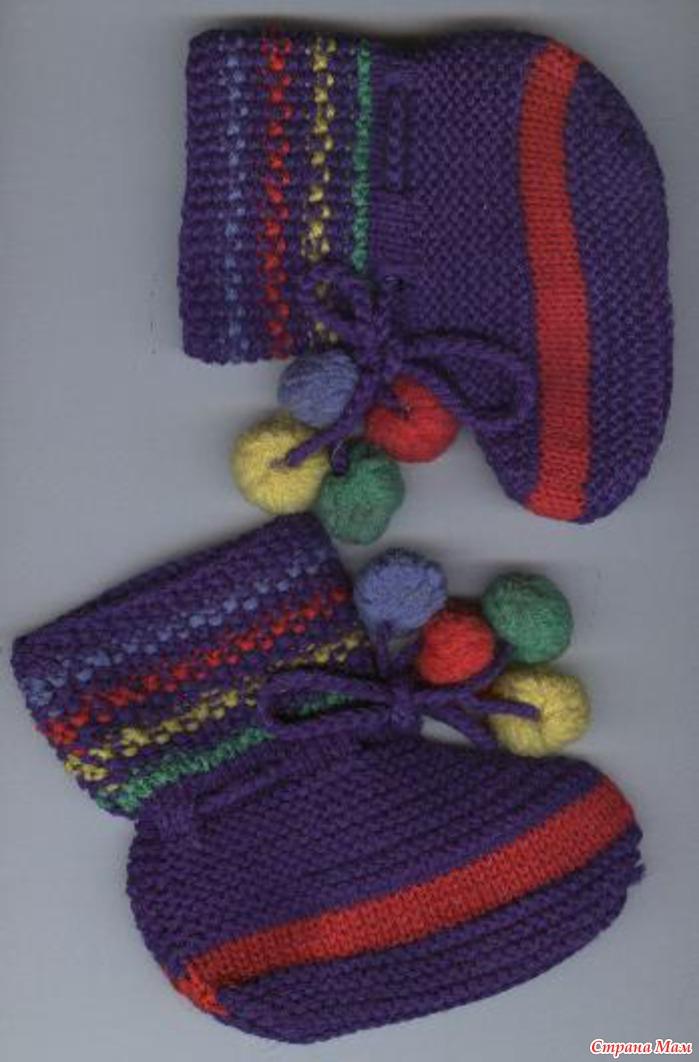 Скачать вязание на спицах для детей