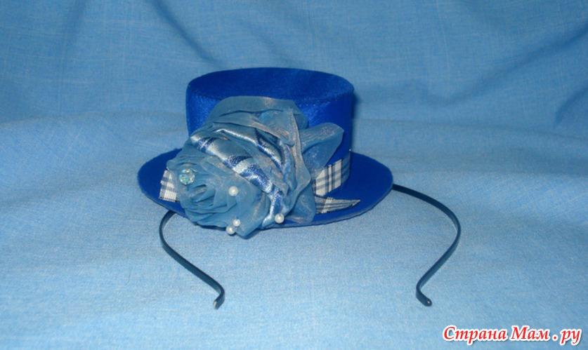 Как сделать маленькую шляпку своими руками из картона